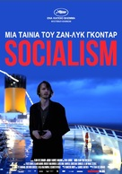 Film socialisme - Greek Movie Poster (xs thumbnail)