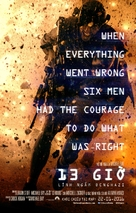 13 Hours: The Secret Soldiers of Benghazi - Vietnamese Movie Poster (xs thumbnail)
