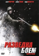 Battle Force - Russian DVD cover (xs thumbnail)