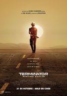 Terminator: Dark Fate - Argentinian Movie Poster (xs thumbnail)