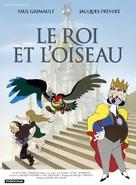 Le roi et l'oiseau - French Re-release poster (xs thumbnail)
