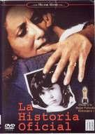 La historia oficial - Argentinian DVD cover (xs thumbnail)