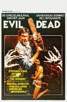 The Evil Dead - Belgian Movie Poster (xs thumbnail)