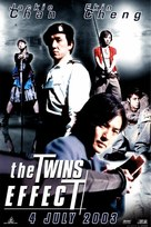 Chin gei bin - Movie Poster (xs thumbnail)