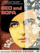 Tretya meshchanskaya - DVD movie cover (xs thumbnail)