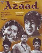 Azaad - Indian DVD movie cover (xs thumbnail)