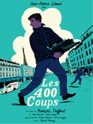 Les quatre cents coups - Belgian Re-release movie poster (xs thumbnail)