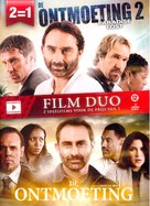 The Encounter - Dutch DVD movie cover (xs thumbnail)