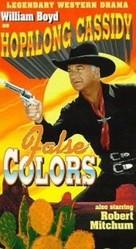 False Colors - VHS cover (xs thumbnail)