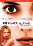 Girl, Interrupted - Croatian Movie Cover (xs thumbnail)