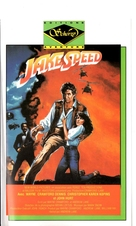 Jake Speed - French VHS movie cover (xs thumbnail)