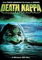 Death Kappa - DVD cover (xs thumbnail)