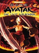 """""""Avatar: The Last Airbender"""" - Movie Cover (xs thumbnail)"""