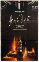 Amadeus - Russian Movie Poster (xs thumbnail)