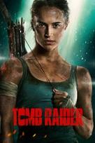 Tomb Raider - poster (xs thumbnail)