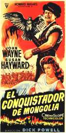 The Conqueror - Spanish Movie Poster (xs thumbnail)