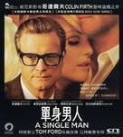 A Single Man - Hong Kong Blu-Ray movie cover (xs thumbnail)