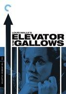 Ascenseur pour l'échafaud - DVD cover (xs thumbnail)