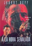 Nick of Time - Spanish Movie Poster (xs thumbnail)