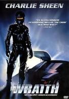 The Wraith - Spanish DVD movie cover (xs thumbnail)