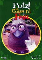 """""""The Ugly Duckling and Me!"""" - Brazilian DVD cover (xs thumbnail)"""