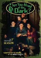 """Are You Afraid of the Dark?"" - DVD cover (xs thumbnail)"