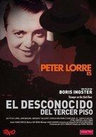 Stranger on the Third Floor - Spanish DVD cover (xs thumbnail)