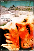The Hills Have Eyes - Movie Poster (xs thumbnail)
