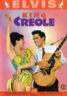 King Creole - Danish DVD cover (xs thumbnail)