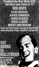 """""""Pat Boone in Hollywood"""" - poster (xs thumbnail)"""