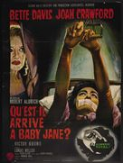 What Ever Happened to Baby Jane? - French Movie Poster (xs thumbnail)