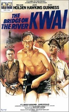 The Bridge on the River Kwai - VHS movie cover (xs thumbnail)