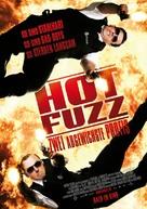Hot Fuzz - German Movie Poster (xs thumbnail)