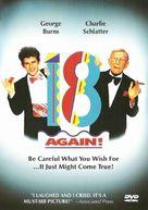 18 Again! - DVD cover (xs thumbnail)