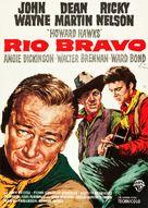 Rio Bravo - German Movie Poster (xs thumbnail)