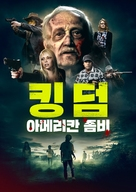 My Uncle John Is a Zombie! - South Korean Movie Cover (xs thumbnail)