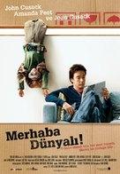 Martian Child - Turkish Movie Poster (xs thumbnail)