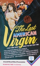 The Last American Virgin - British Movie Cover (xs thumbnail)
