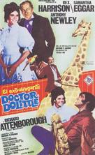 Doctor Dolittle - Spanish Movie Poster (xs thumbnail)
