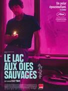 Nan Fang Che Zhan De Ju Hui - French Movie Poster (xs thumbnail)