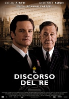 The King's Speech - Italian Movie Poster (xs thumbnail)