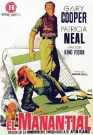 The Fountainhead - Spanish Movie Poster (xs thumbnail)