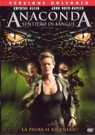 Anaconda 4: Trail of Blood - Italian Movie Cover (xs thumbnail)