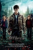 Harry Potter and the Deathly Hallows: Part II - Thai Movie Poster (xs thumbnail)