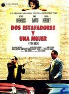 Tin Men - Spanish DVD cover (xs thumbnail)