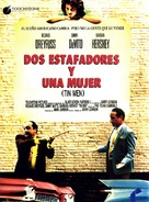 Tin Men - Spanish DVD movie cover (xs thumbnail)