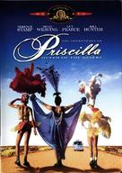 The Adventures of Priscilla, Queen of the Desert - Movie Cover (xs thumbnail)