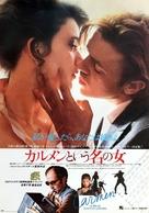 Prénom Carmen - Japanese Movie Poster (xs thumbnail)