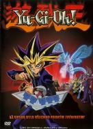 Yûgiô: Gekijô-ban - Czech DVD movie cover (xs thumbnail)
