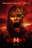 The Mummy: Tomb of the Dragon Emperor - Movie Poster (xs thumbnail)